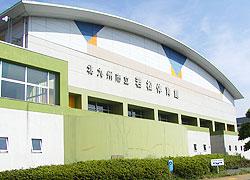 若松管理事務所 (若松体育館内)